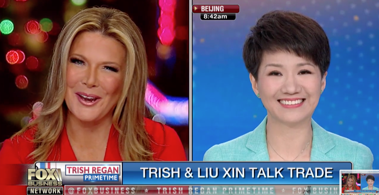 LiuXin VS Trish Regan